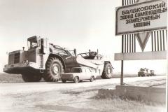 ДЗ-107 (Сентябрь 1983 г.)